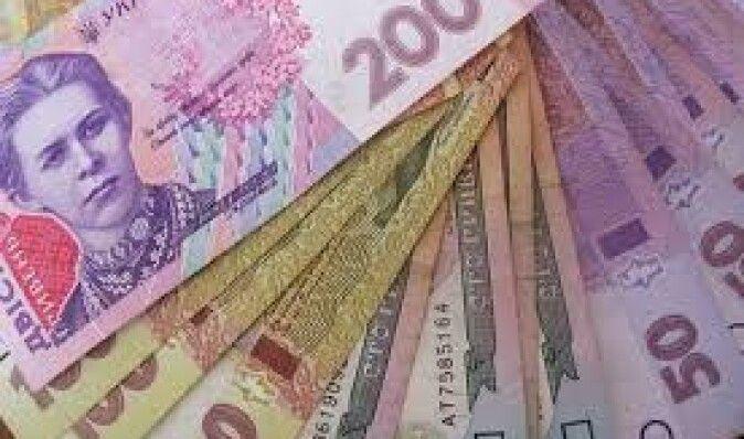 ВВП Украины в третьем квартале снизился на 1,5%, – Госстат