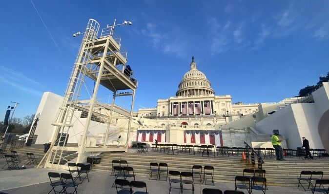 Инаугурация Джо Байдена 20 января: с Леди Гагой, но без Картера и Трампа