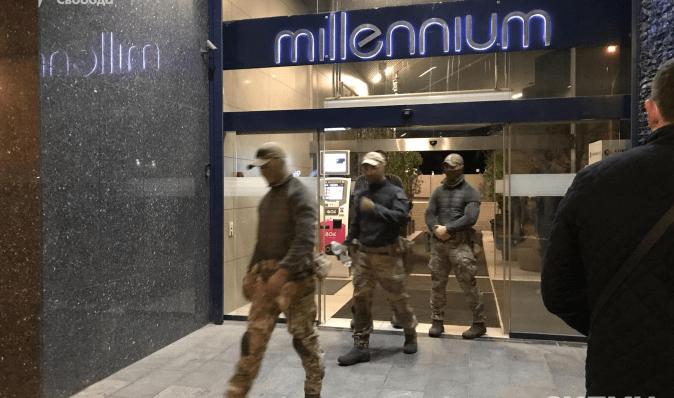 СБУ назвала причину обысков в БЦ Миллениум, который связывают с Коломойским