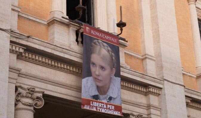 Политологи: Выдвижение Тимошенко кандидатом в президенты - формальность