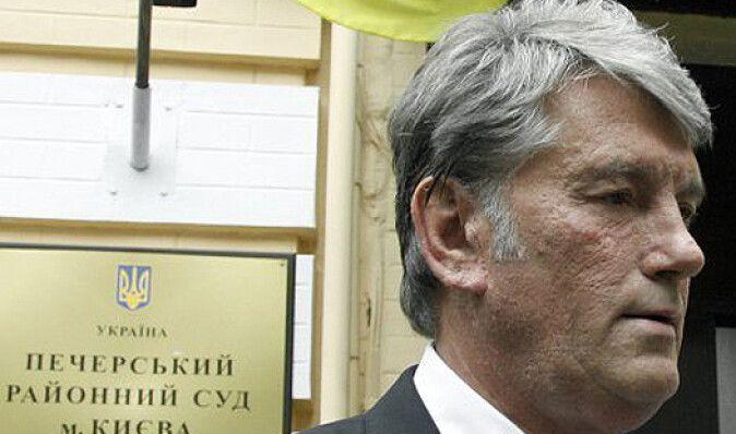 Ющенко выдвинул Кузьмину новые условия для сдачи крови