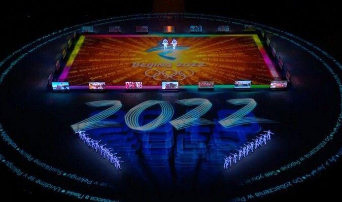 Олимпиада-2018: фото с торжественной церемонии закрытия