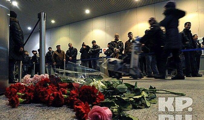 Теракт в Домодедово обошелся террористам в $16 тысяч