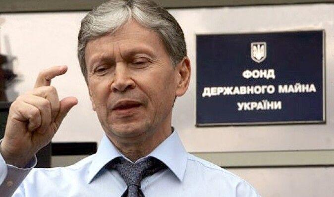 Фонд госимущества намерен выручить 5-7 млрд грн от продажи ОПЗ