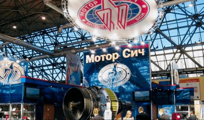 """Зеленський підписав указ про націоналізацію """"Мотор Січі"""""""
