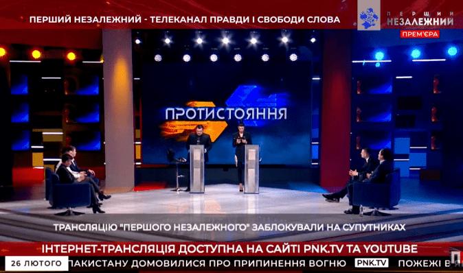 """Комитеты Рады рассмотрят отключение телеканала """"Перший незалежний"""" от спутникового вещания"""