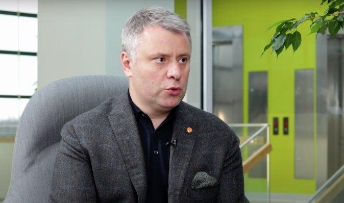 """""""Це не моя ініціатива"""", — Вітренко про призначення на посаду голови """"Нафтогазу"""""""