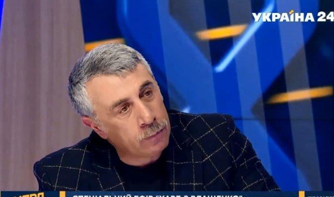 """""""Понадобится новая вакцина"""": Комаровский рассказал, защищает ли прививка от коронавируса """"Дельта"""""""