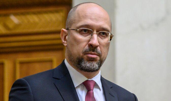 Шмыгаль назвал условие для повышения пенсий украинцев в два раза