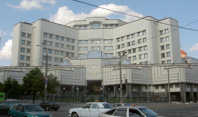"""""""Время властям Украины выполнять обещания"""": США и ЕС призвали реформировать суды"""