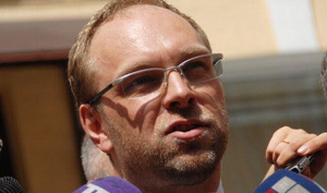 Власенко: Новый УПК может превратить Украину в полицейское государство