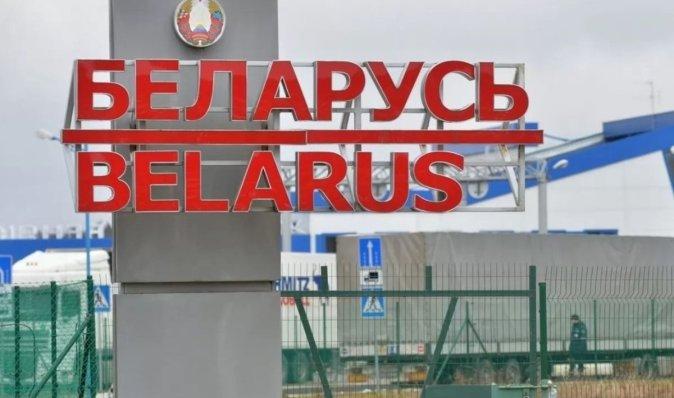 Украинцам, воевавшим на Донбассе, запретили въезд в Беларусь, – СМИ