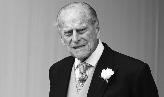 В Великобритании озвучили официальную причину смерти принца Филиппа