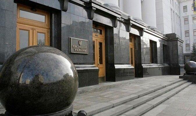 У Зеленського мають намір розібратися з рішеннями судів щодо активістів, починаючи з 2014 року