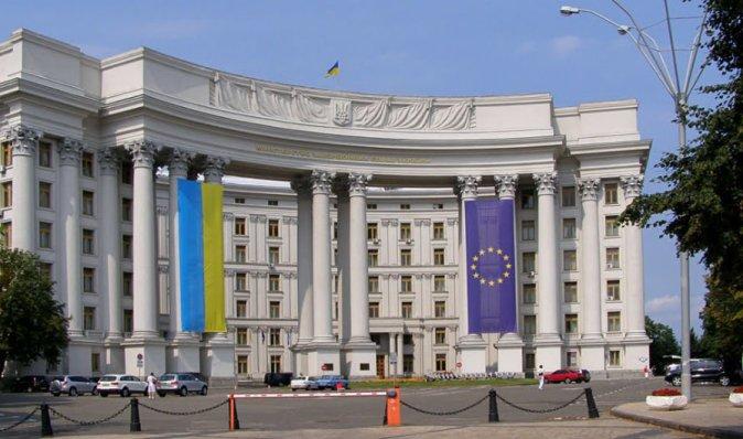 Украина впервые получила стратегию внешней политики: что в нее включили