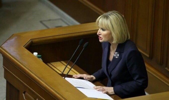 Ирина Луценко сложит свои полномочия перед инаугурацией Зеленского