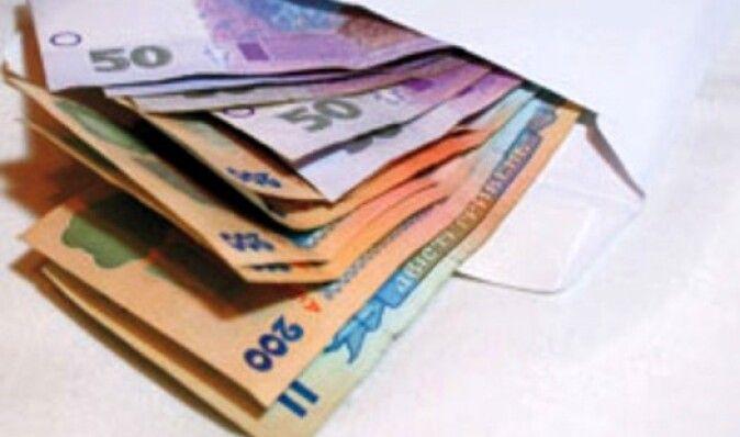 Украинцам не выплатили более 1 миллиарда гривен