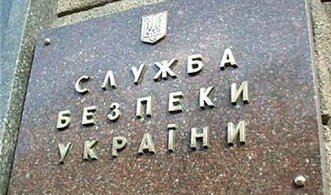 СБУ: БЮТ не предоставил доказательств штурма офиса