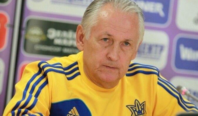 Фоменко огласил состав на матчи плей-офф