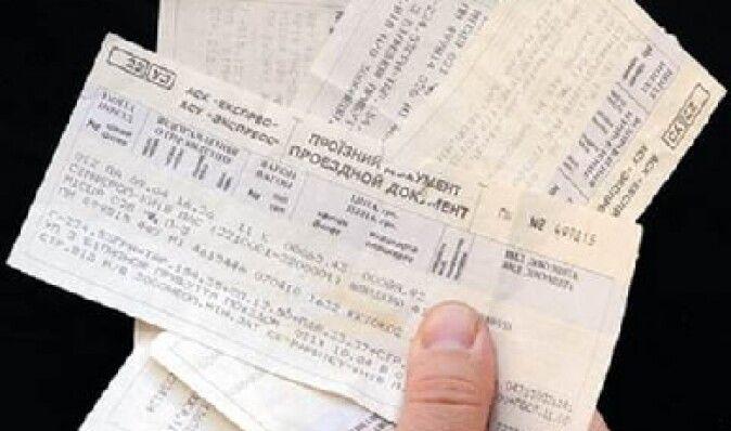 Билеты на поезд Киев-Харьков теперь можно распечатывать дома, - Укрзалізниця