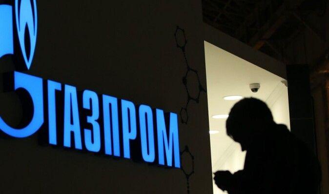 Газпром сообщил о прекращении двух судебных споров с Нафтогазом