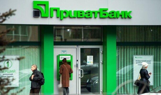 """""""8,2 млрд грн збитків"""": ще три колишніх топ-чиновники ПриватБанку отримали підозри"""