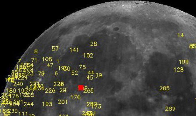 В Луну врезался самый большой за историю наблюдений метеорит