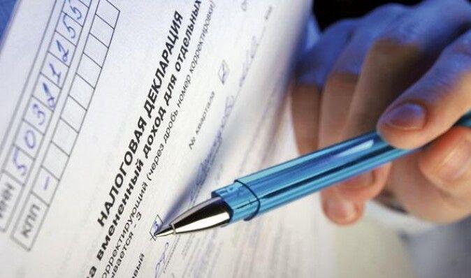 Упрощение отменяется. Украина лидирует по числу налогов