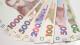 Минэкономики прогнозирует всплеск инфляции в начале нового года