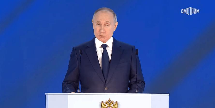 Обращение Путина, путин, традиционные ценности, владимир путин, россия, послание путина