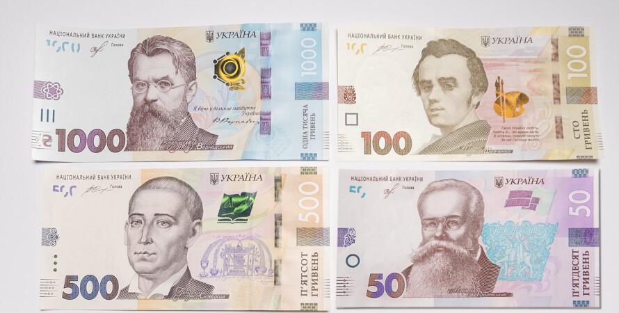 государственный долг, овгз, январь, минфин, фото