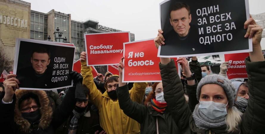 Олексій Навальний, протести в Росії, мітинг