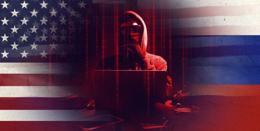 Байден, Путин, кибервойна, кибератаки