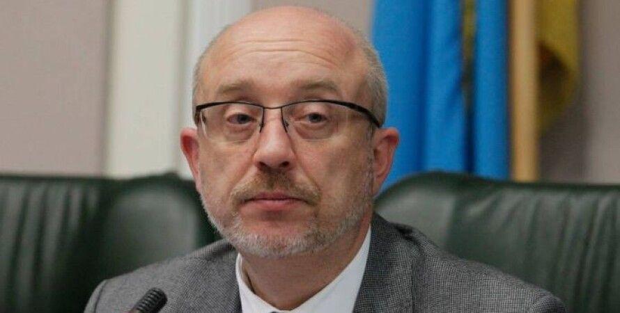 Алексей Резников, резников, вице-премьер, министр