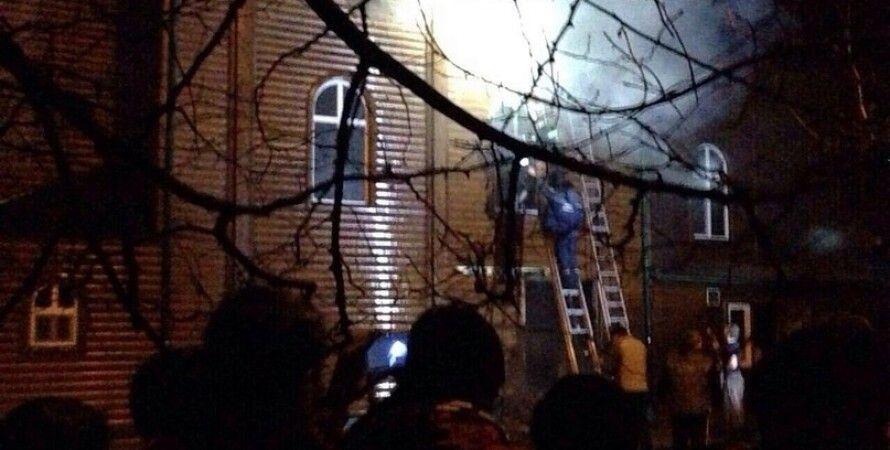 Пожар в церкви святого Ильи / Фото: ГСЧС