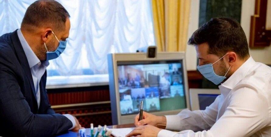 владимир зеленский, Андрій Єрмак, Гео Лерос, Офіс президента, другий термін