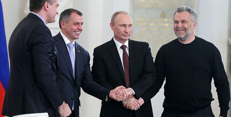 Оккупационные власти в Москве / Фото: ИТАР-ТАСС