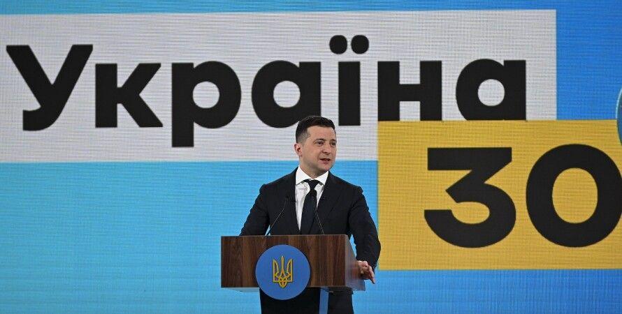 владимир зеленский, форум, украина 30, президент Украины - фото