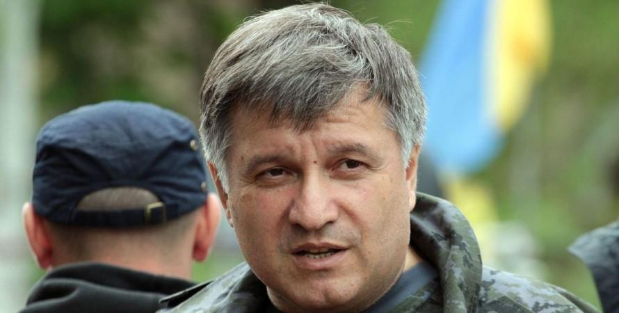 Аваков, МВД, Донбасс, обострение,