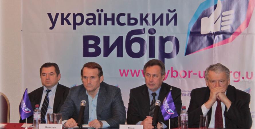 обыски в украинском выборе, обыски сбу и гпу