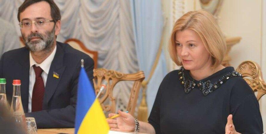 Фото: пресс-служба Верховной Рады