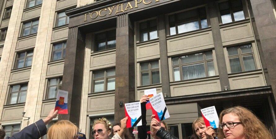Митинг против реновации в Москве / Фото: соцсети