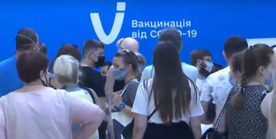 Киев, коронавирус, вакцинация,