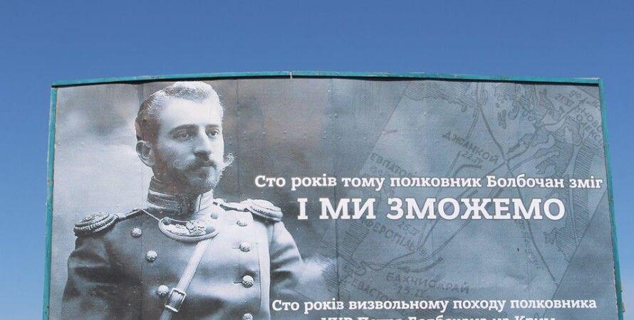 Фото: Facebook Антон Ходза