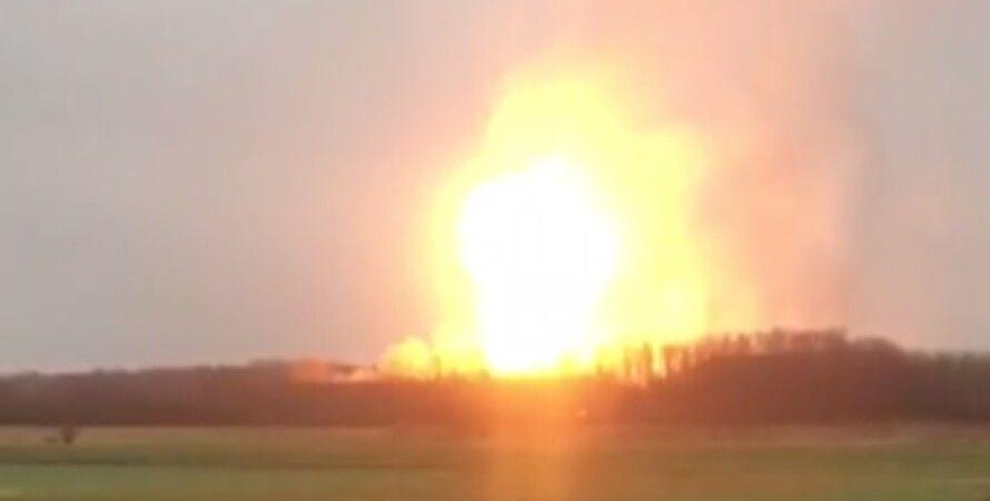 Взрыв и пожар в Австрии / Скриншот: Youtube / NON