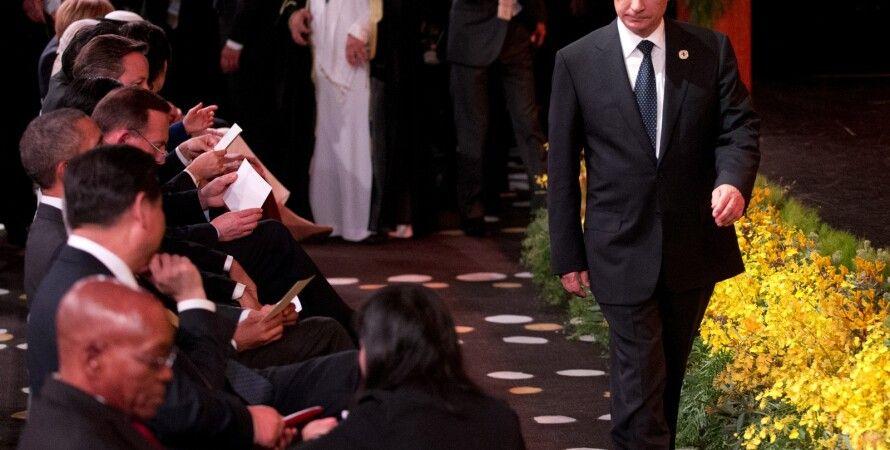 Владимир Путин и мировые лидеры в Китае / Фото Getty Images