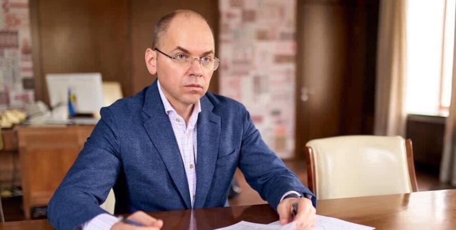 Максим Степанов, Степанов, коронавірус в Україні, статистика коронавируса, COVID-19 в Україні