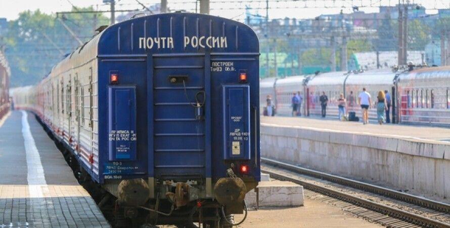 Фото: Минкомсвязь России