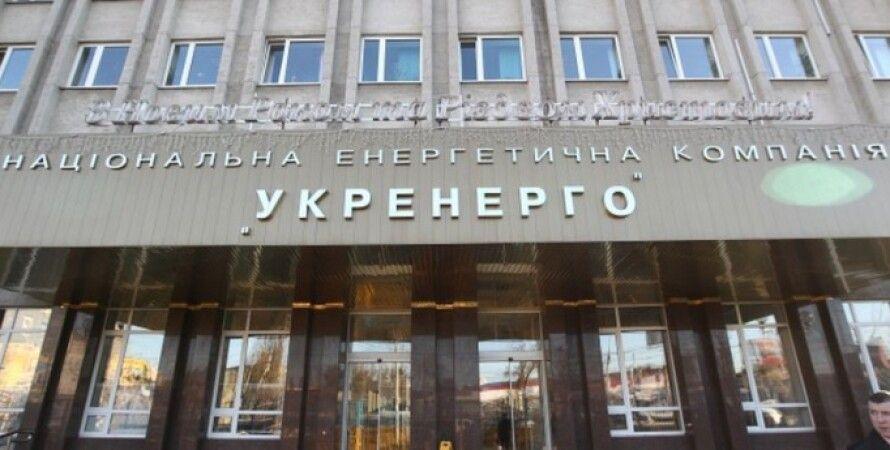 Фото с сайта epravda.com.ua