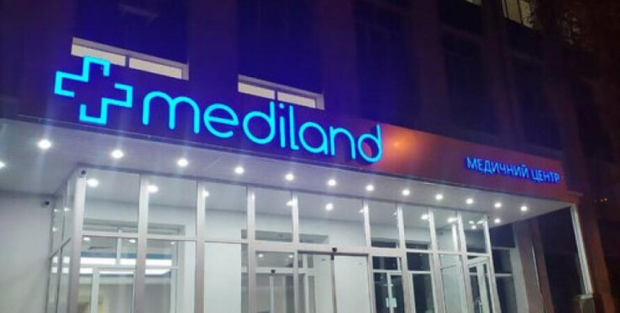 медиленд, подпольная вакцинация, вакцина от коронавируса, украина, клиника
